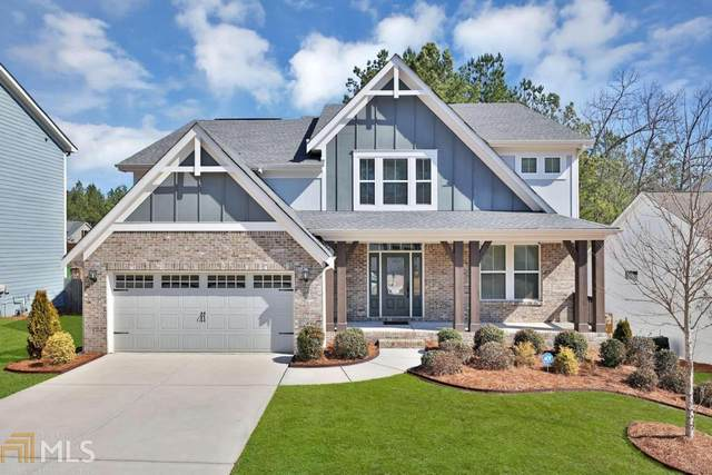 125 Floating Leaf Way, Dallas, GA 30132 (MLS #8934345) :: Michelle Humes Group
