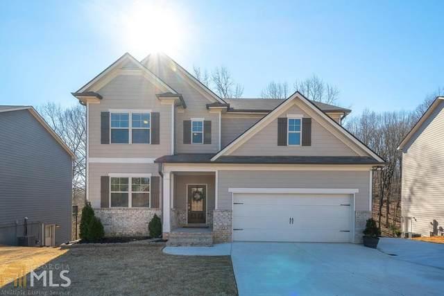 1521 Adams Ave, Braselton, GA 30517 (MLS #8934437) :: Bonds Realty Group Keller Williams Realty - Atlanta Partners