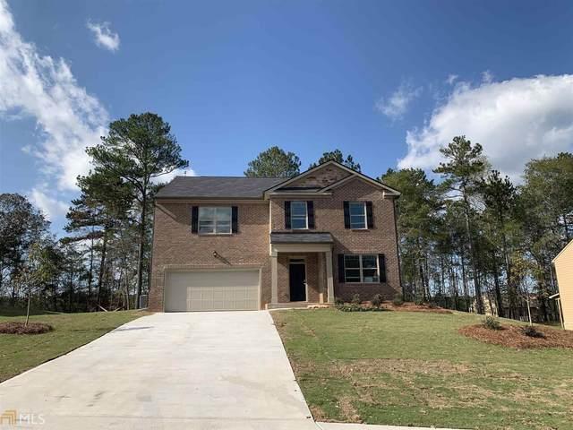 825 Tallowtree Ln #57, Mcdonough, GA 30252 (MLS #8934835) :: Scott Fine Homes at Keller Williams First Atlanta