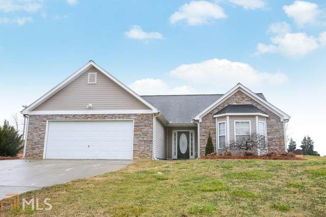 223 Sunlight Cv, Temple, GA 30179 (MLS #8934878) :: Keller Williams