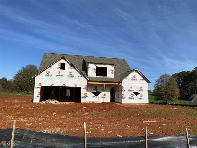 380 Glenn Trl, Winder, GA 30680 (MLS #8934880) :: The Durham Team