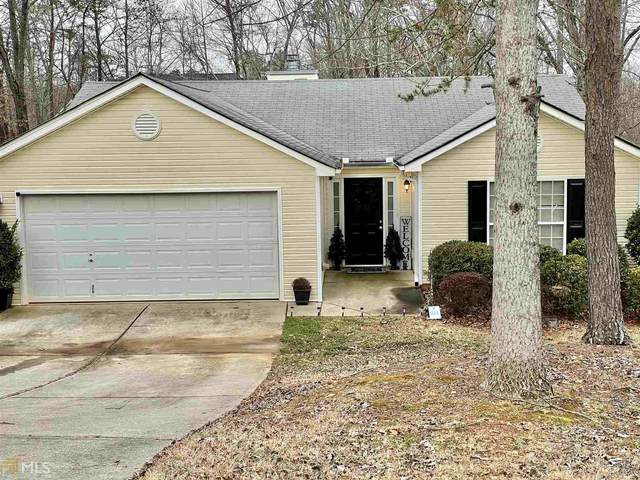 341 Ivy Hills Cir, Mount Airy, GA 30563 (MLS #8934981) :: RE/MAX Eagle Creek Realty