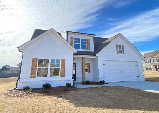 411 Lakeview Way, Lagrange, GA 30241 (MLS #8935042) :: The Realty Queen & Team