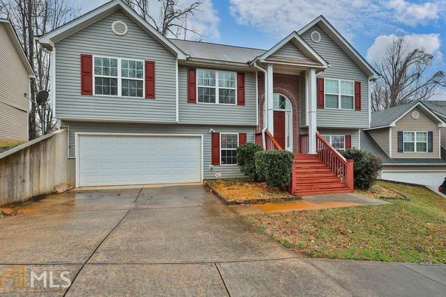 4315 Round Stone Drive, Snellville, GA 30039 (MLS #8935284) :: Crown Realty Group