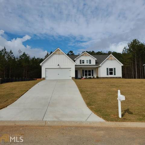565 Clinton Drive, Temple, GA 30179 (MLS #8935589) :: Keller Williams
