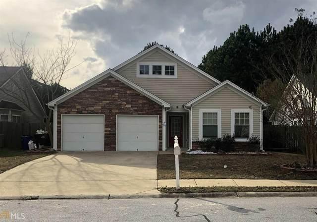 41 Camden Way, Fairburn, GA 30213 (MLS #8936378) :: RE/MAX Eagle Creek Realty