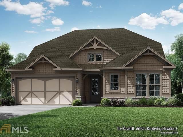 3975 Raeburn Rd, Cumming, GA 30028 (MLS #8936384) :: Scott Fine Homes at Keller Williams First Atlanta