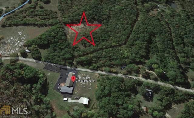 0000 Cross Plains Rd, Carrollton, GA 30116 (MLS #8936859) :: Military Realty