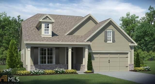 5132 Golden Oak Cv, Gainesville, GA 30504 (MLS #8937272) :: Bonds Realty Group Keller Williams Realty - Atlanta Partners