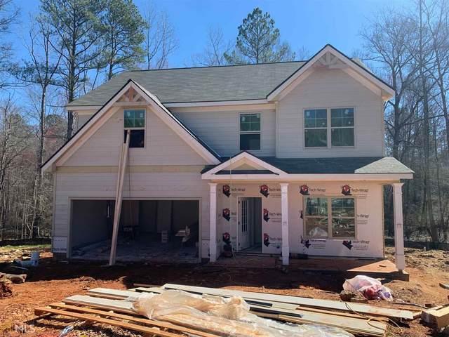 218 Grand Oak Drive #13, Jefferson, GA 30549 (MLS #8938221) :: Athens Georgia Homes