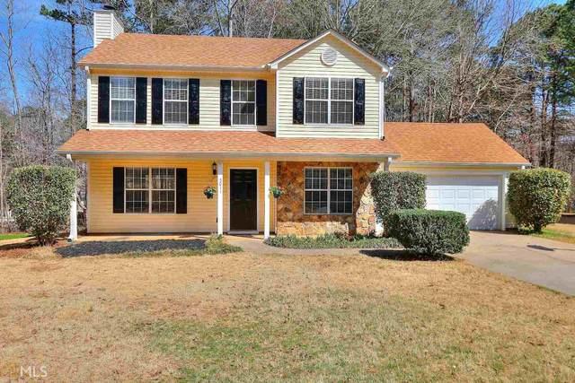 5011 Meridian Lake Dr, Monroe, GA 30655 (MLS #8938629) :: Athens Georgia Homes