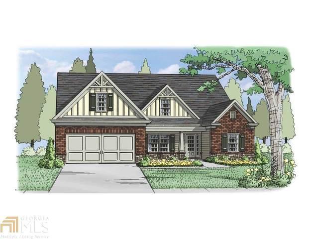 249 Belleview Chase, Monroe, GA 30655 (MLS #8938753) :: Athens Georgia Homes