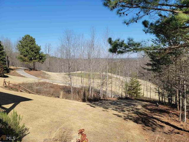 89 Cottage Ln, Toccoa, GA 30577 (MLS #8938813) :: Michelle Humes Group