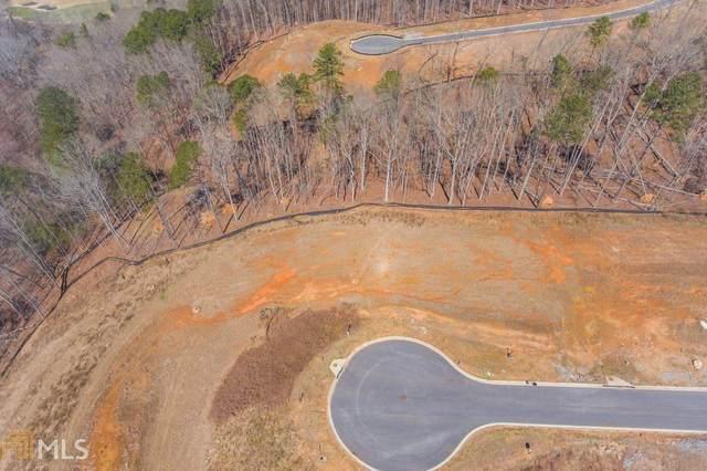 890 Woodvale Pt, Suwanee, GA 30024 (MLS #8940977) :: Tim Stout and Associates