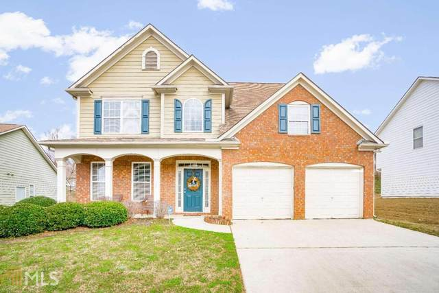 4133 Rockhill Ct, Union City, GA 30331 (MLS #8941962) :: Savannah Real Estate Experts