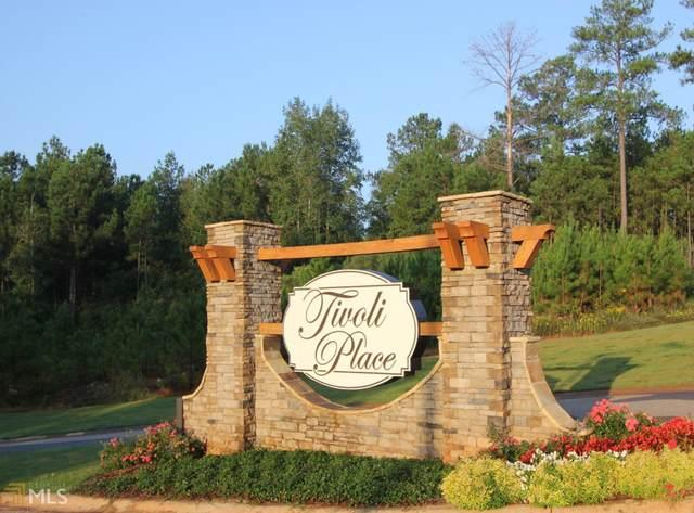 232 Trellis Walk, Macon, GA 31220 (MLS #8942121) :: AF Realty Group