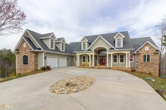 205 Lakeview Ct, Baldwin, GA 30511 (MLS #8942432) :: Athens Georgia Homes