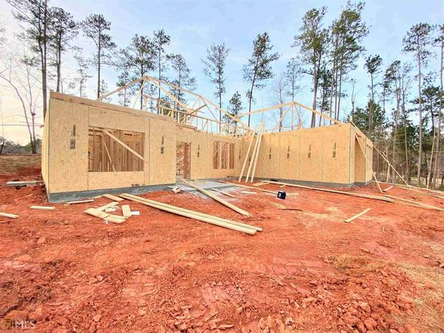 331 Willow Pointe Dr, Lagrange, GA 30240 (MLS #8943636) :: RE/MAX Eagle Creek Realty