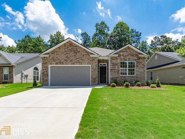 152 Starbuck Pkwy, Pendergrass, GA 30567 (MLS #8944447) :: Michelle Humes Group
