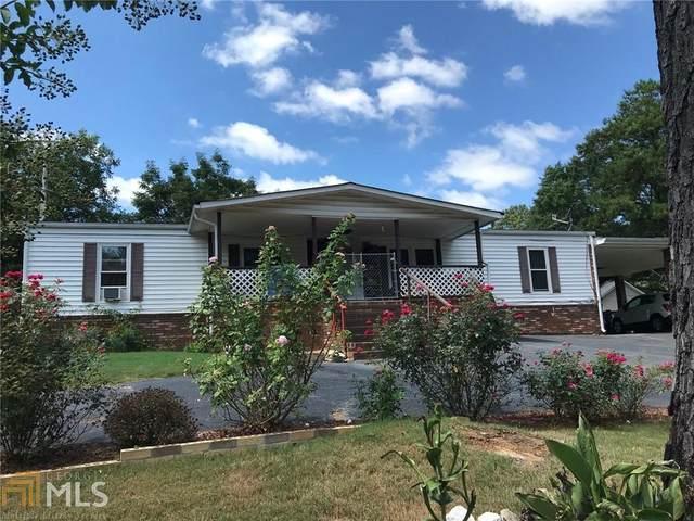 4680 New Horizon, Loganville, GA 30052 (MLS #8944483) :: Athens Georgia Homes