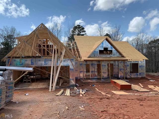 Lot 4 Werner Way, Senoia, GA 30276 (MLS #8944934) :: Savannah Real Estate Experts