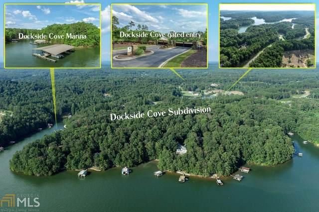 6011 Tradewinds Cv, Gainesville, GA 30506 (MLS #8945248) :: Crest Realty