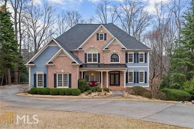 14515 Morning Mountain Way, Milton, GA 30004 (MLS #8945901) :: Amy & Company | Southside Realtors