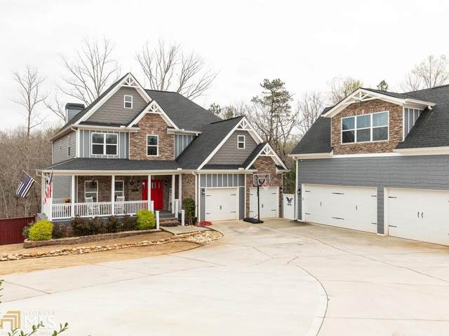5189 Daylily Dr, Braselton, GA 30517 (MLS #8949707) :: Military Realty