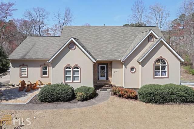 250 Price Hills Trl, Suwanee, GA 30518 (MLS #8950593) :: Crest Realty