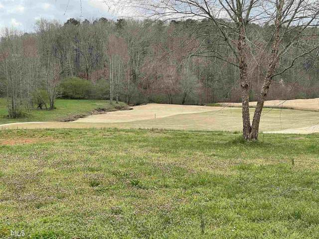 0 Imperial Ct Lot 817, Clarkesville, GA 30523 (MLS #8950897) :: Crest Realty