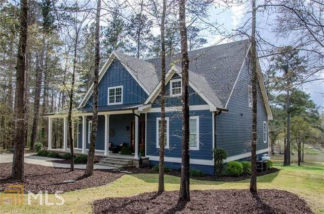 484 Eagles Way, Milledgeville, GA 31061 (MLS #8950941) :: Military Realty