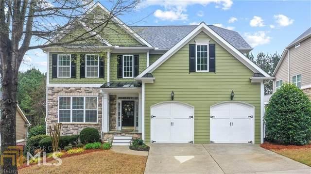 5404 Landsdowne Ct, Cumming, GA 30041 (MLS #8951484) :: Savannah Real Estate Experts