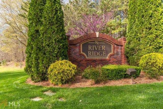 175 Streamside Dr, Pendergrass, GA 30567 (MLS #8951687) :: Perri Mitchell Realty