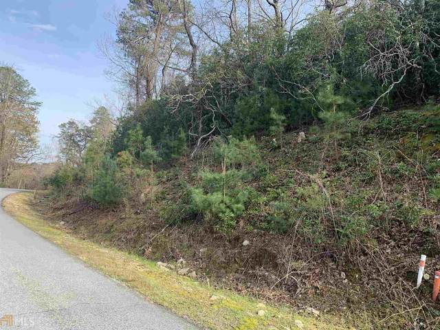 0 The Overlook At Kingwood Lot 152, Clayton, GA 30525 (MLS #8952251) :: Crest Realty