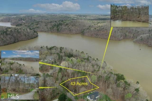4005 Skyline Dr, Gainesville, GA 30501 (MLS #8952980) :: AF Realty Group