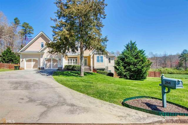 244 Waterford Cir, Cornelia, GA 30531 (MLS #8953345) :: Houska Realty Group