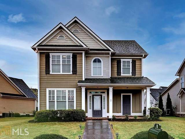 37 Grove Park Cir, Cartersville, GA 30120 (MLS #8953433) :: Savannah Real Estate Experts