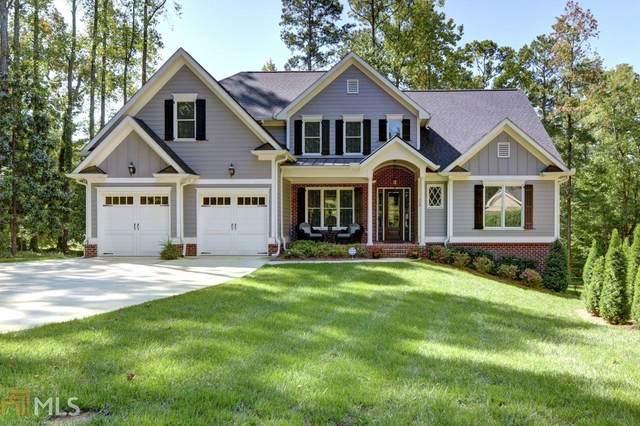 558 Bouldercrest Dr, Marietta, GA 30064 (MLS #8955086) :: Savannah Real Estate Experts