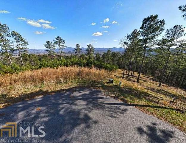 0 Thirteen Hundred Lot 16, Blairsville, GA 30512 (MLS #8955742) :: AF Realty Group