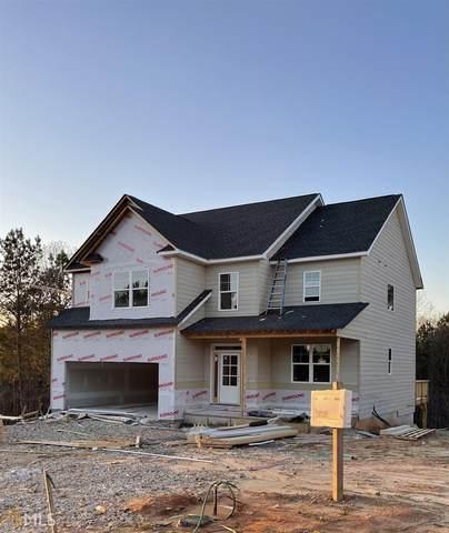 44 The Vistas Pt Lot44, Dallas, GA 30132 (MLS #8956204) :: RE/MAX Eagle Creek Realty