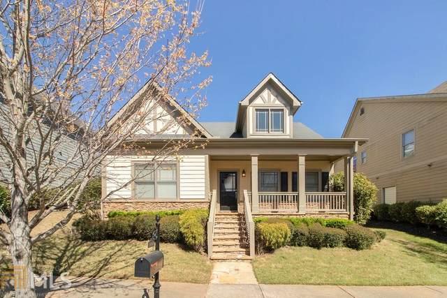 962 Westmoreland Cir, Atlanta, GA 30318 (MLS #8956418) :: RE/MAX Eagle Creek Realty