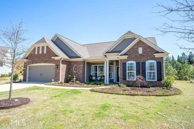 1040 Duck Cove Way, Greensboro, GA 30642 (MLS #8956895) :: Bonds Realty Group Keller Williams Realty - Atlanta Partners