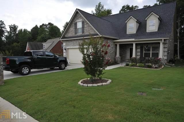 1873 Spivey Village Cir, Jonesboro, GA 30236 (MLS #8957612) :: Bonds Realty Group Keller Williams Realty - Atlanta Partners