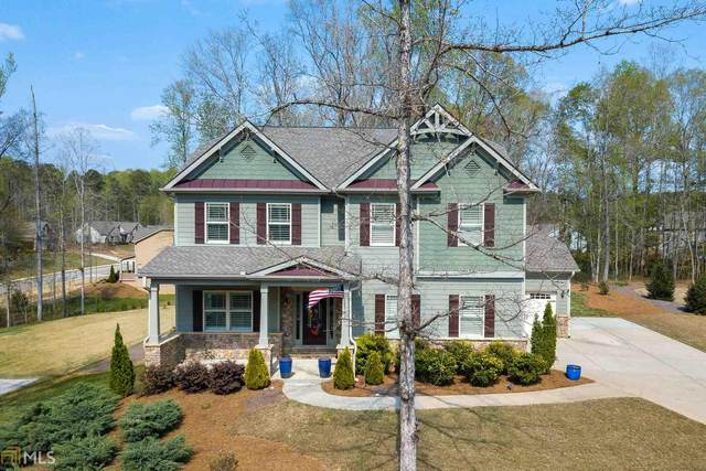 917 Edward Ave, Jefferson, GA 30549 (MLS #8957686) :: Rettro Group
