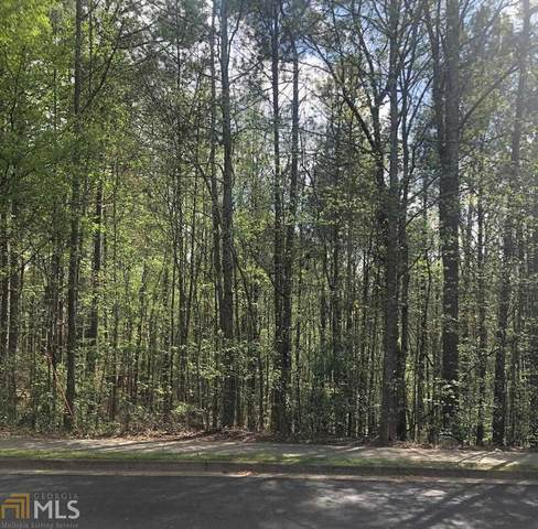 5360 High Point Rd, Union City, GA 30291 (MLS #8957818) :: Perri Mitchell Realty