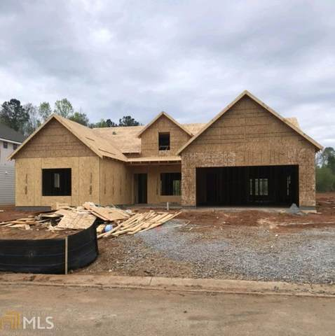 356 Webster Lake Drive, Temple, GA 30179 (MLS #8958009) :: Rettro Group