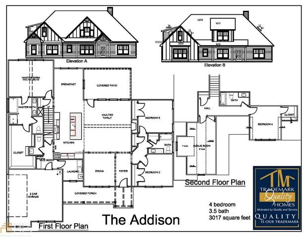 210 Windchime Way Lot 16, Tyrone, GA 30290 (MLS #8958055) :: Anderson & Associates