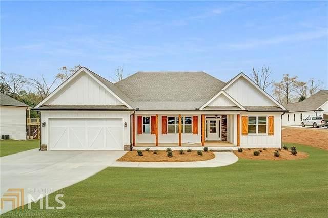 987 Cable Rd, Waleska, GA 30183 (MLS #8958122) :: Savannah Real Estate Experts