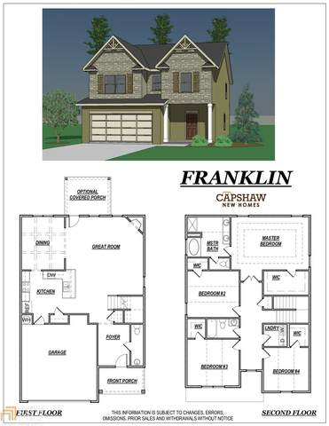 7032 Prune Lane Lot 148 Lot 148, Locust Grove, GA 30248 (MLS #8958511) :: Regent Realty Company