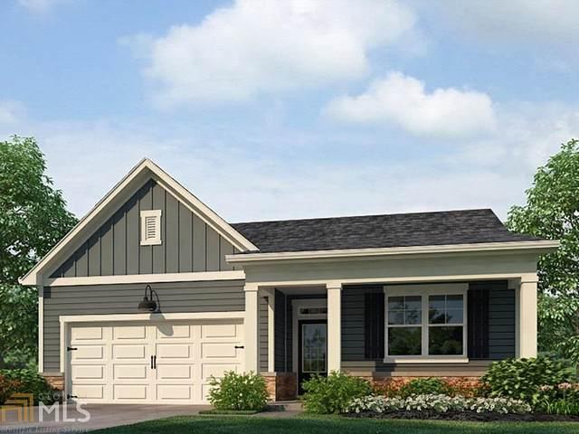 100 Shadow Creek Ct, Fairburn, GA 30213 (MLS #8958557) :: Rettro Group